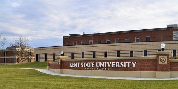 Kent_State_Tuscarawas_wall